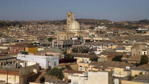 Государство Эритрея